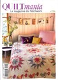 Quiltmania N° 124 March 2018