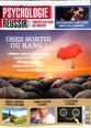 Réussir Magazine N° 15 Juin 2017