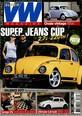 Super VW magazine N° 332 Mars 2017