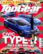 Top Gear  N° 15 Septembre 2017