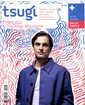 TSUGi N° 99 Février 2017