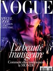 Vogue N° 975 Février 2017