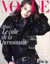 Vogue N° 985 February 2018