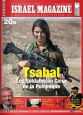 Israël Magazine