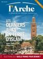 L'Arche Novembre 2012