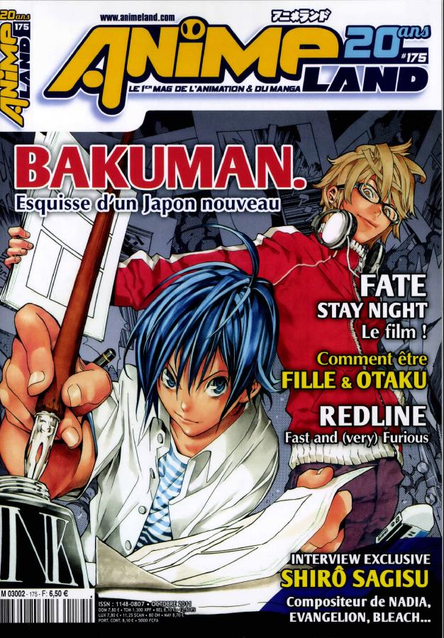 AnimeLand N° 218 Septembre 2017