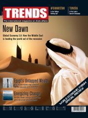 Arabies trends Novembre 2012