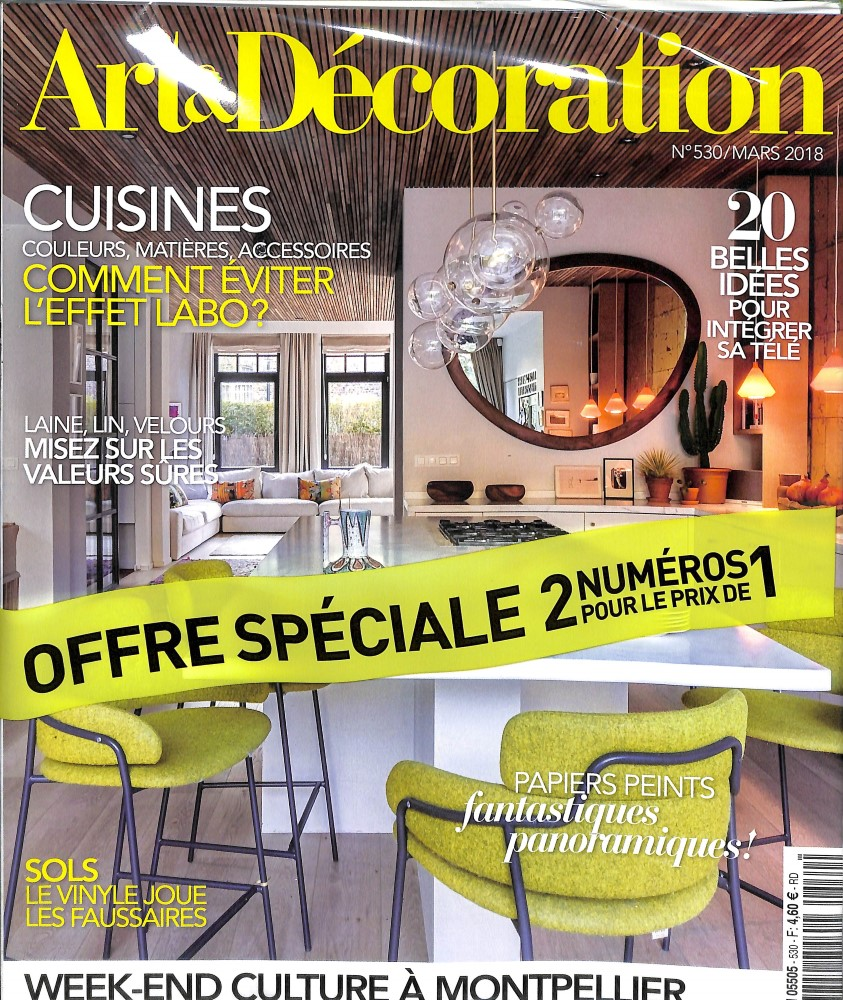 abonnement art et d coration abonnement magazine par. Black Bedroom Furniture Sets. Home Design Ideas