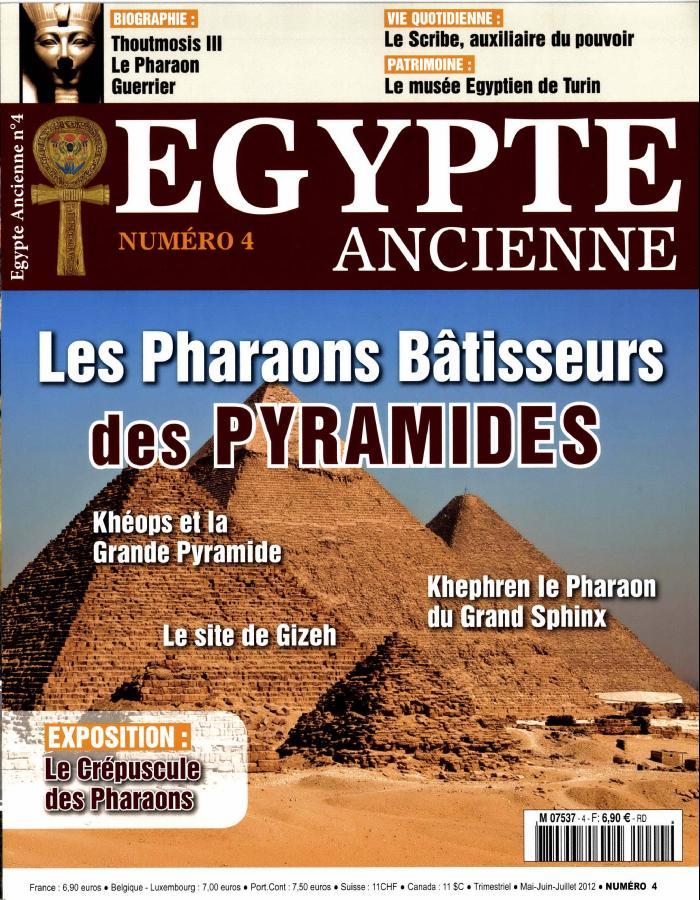 Egypte ancienne N° 33 Juillet 2019