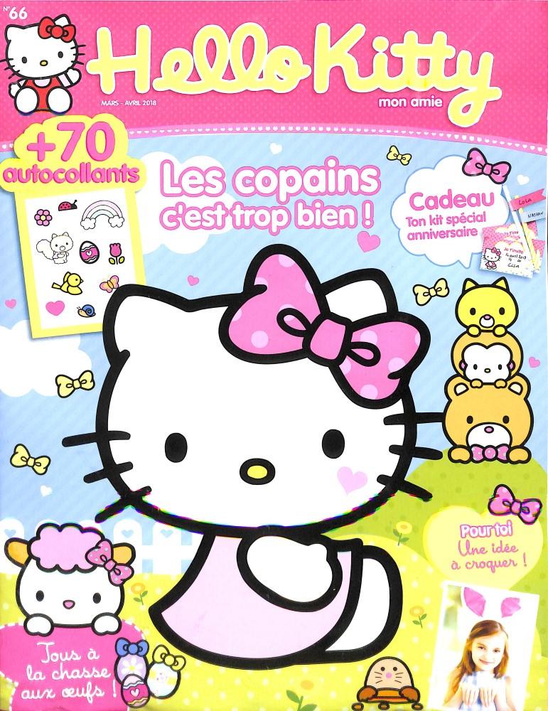 Hello Kitty mon amie N° 66 February 2018