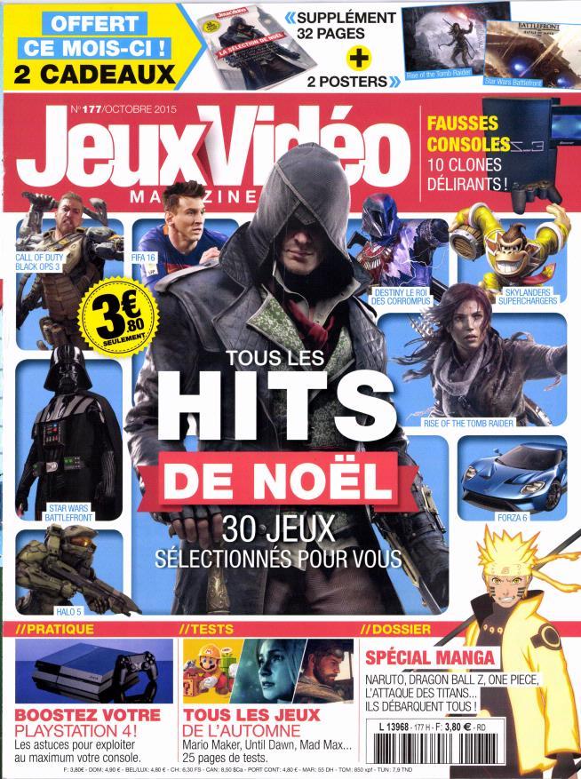 Jeux vidéo magazine N° 229 Janvier 2020