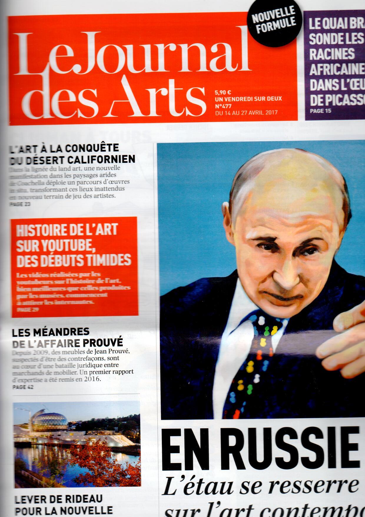 Le Journal des Arts N° 477 Avril 2017