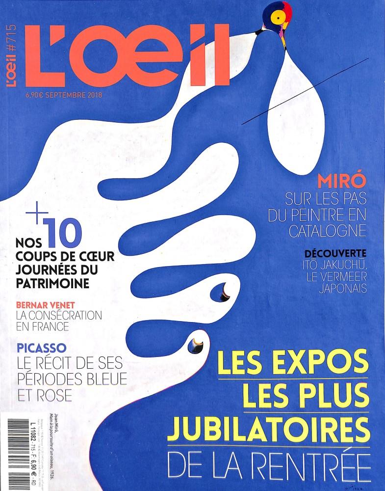 L'OEil N° 715 August 2018