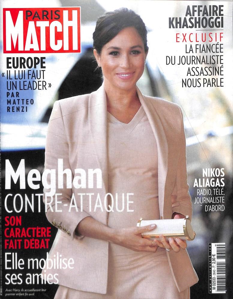Paris Match N° 3640 Février 2019