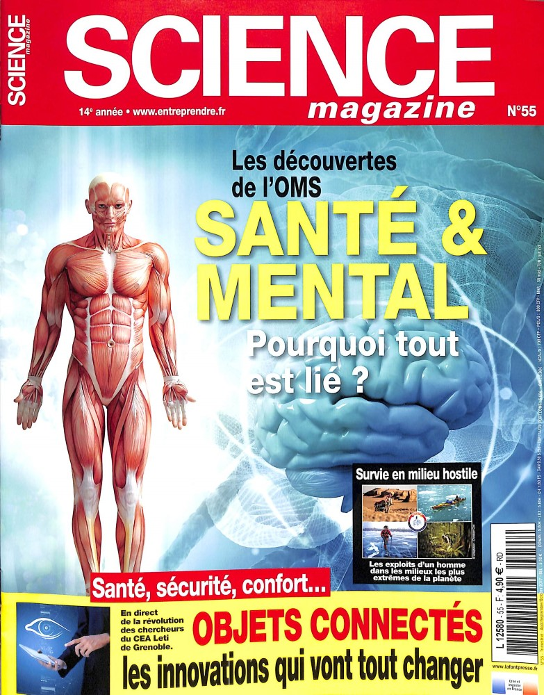 Science Magazine N° 55 Juillet 2017