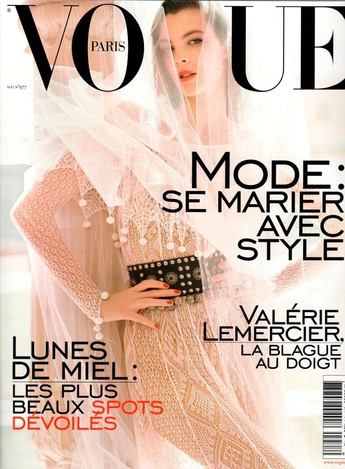 Vogue N° 977 Avril 2017