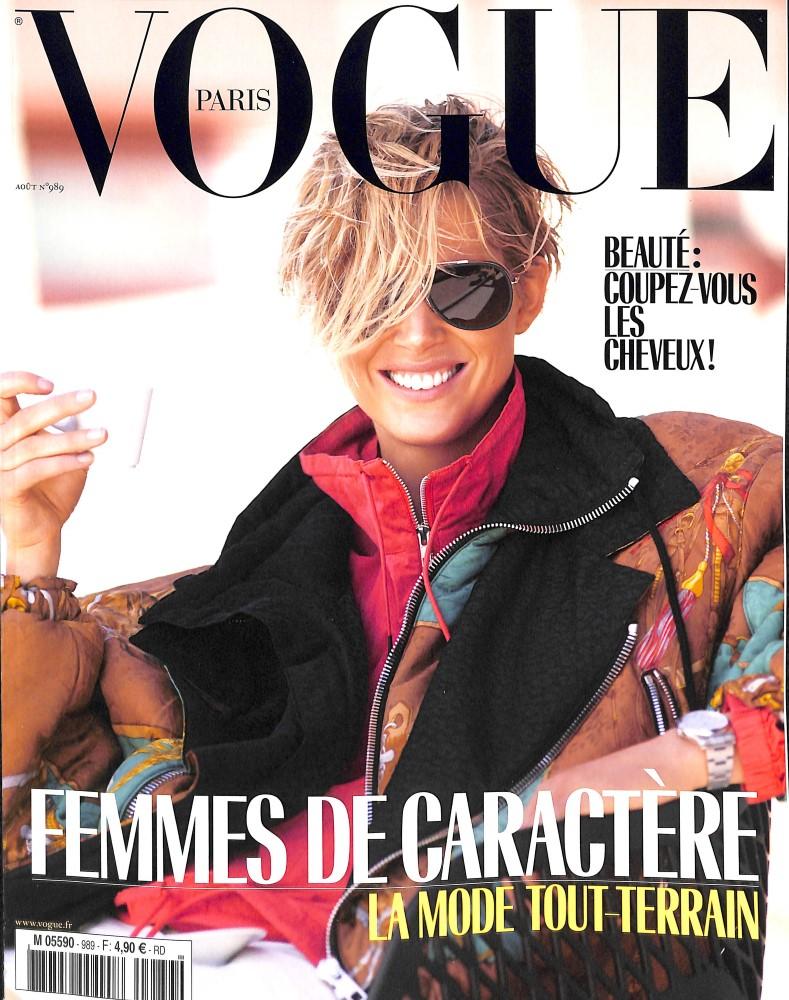 Vogue N° 989 July 2018