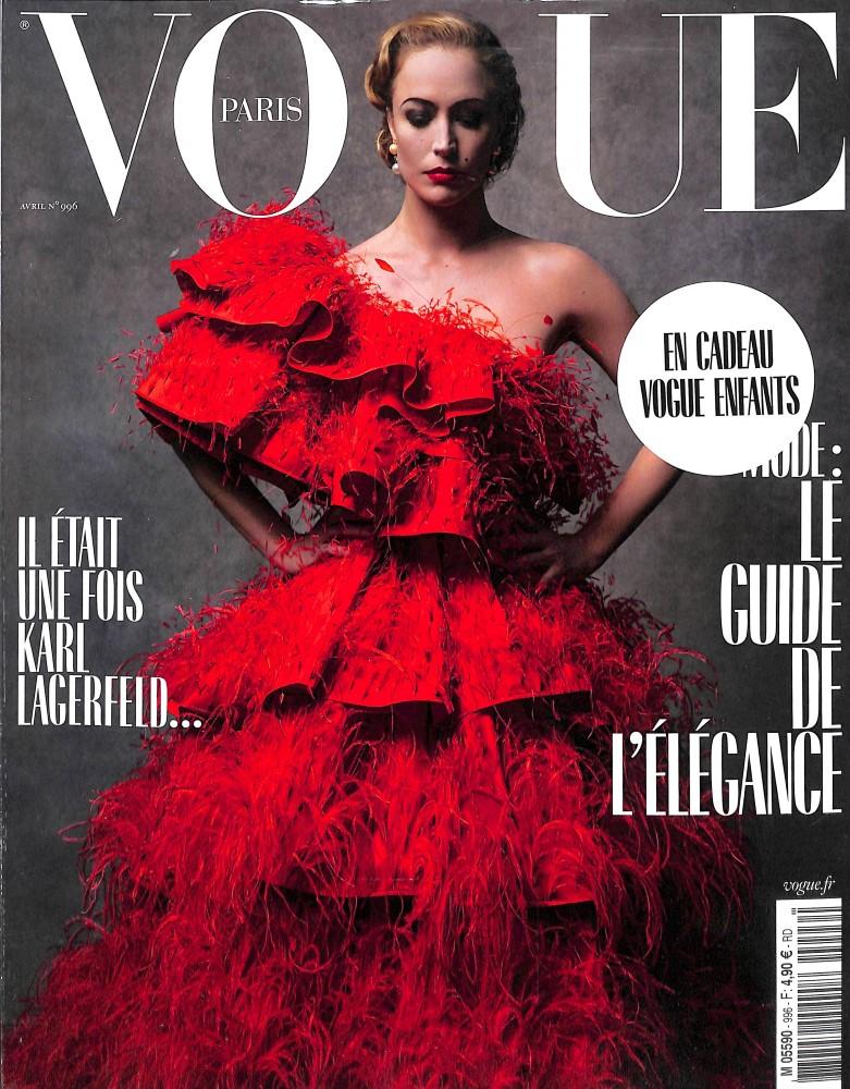 Vogue N° 996 Mars 2019