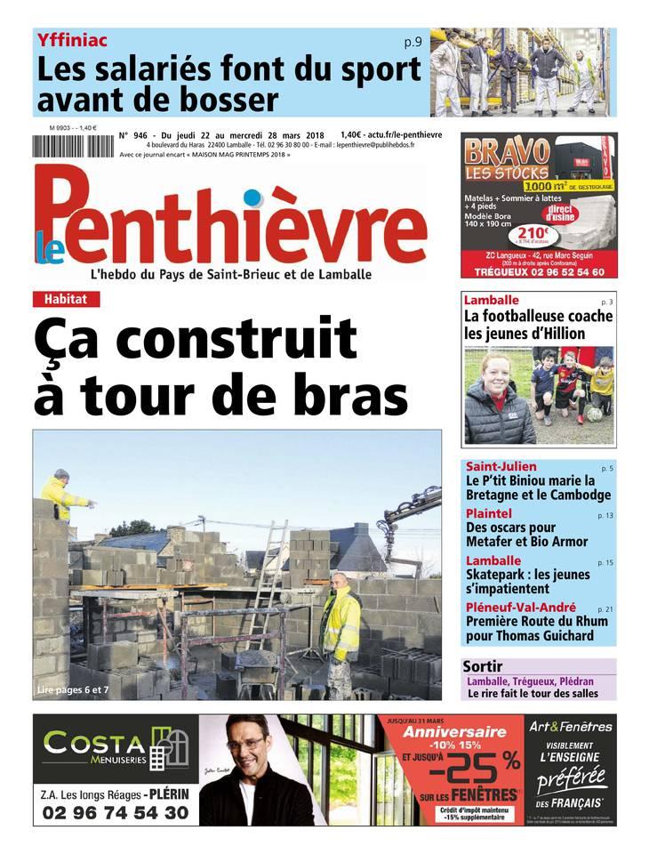 Le Penthièvre January 2013